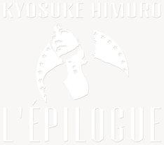 氷室京介「L'EPILOGUE」初回限定盤ジャケット