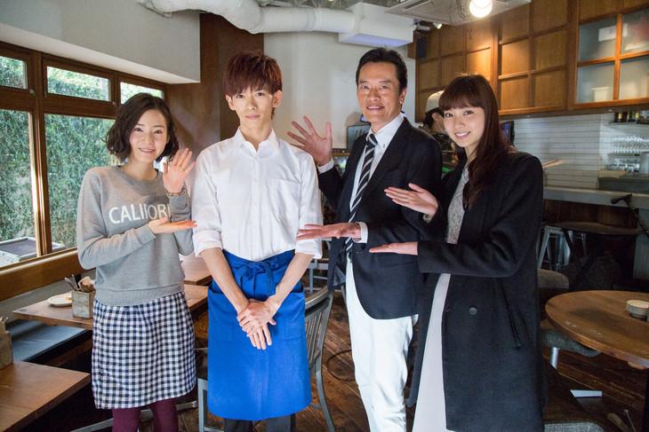 左から蓮佛美沙子、リョウガ(超特急)、遠藤憲一、新川優愛。 (c)カンテレ