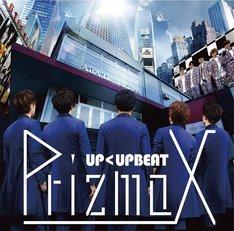 PrizmaX「UP<UPBEAT」店舗限定盤ジャケット