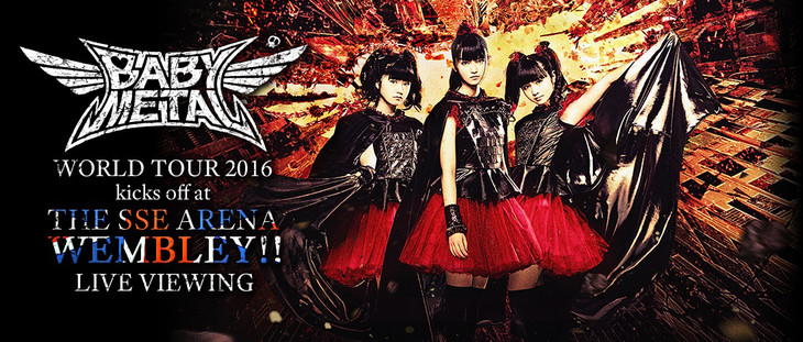 「BABYMETAL WORLD TOUR 2016 kicks off at THE SSE ARENA WEMBLEY!! LIVE VIEWING」ビジュアル
