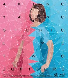 矢野顕子「Two Jupiters」Blu-rayジャケット