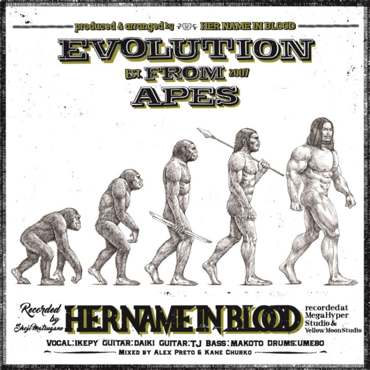 HER NAME IN BLOOD「Evolution From Apes」ジャケット