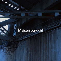 Maison book girl「summer continue」ジャケット