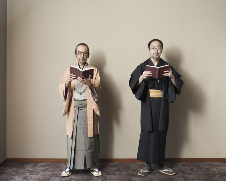 和嶋慎治と長嶋有。