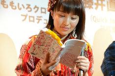 「中年がアイドルオタクでなぜ悪い!」を読む百田夏菜子。(ももいろクローバーZ)
