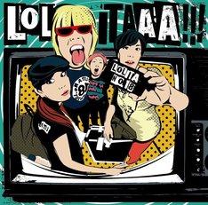 ロリータ18号「LOLITAAA!!!」ジャケット