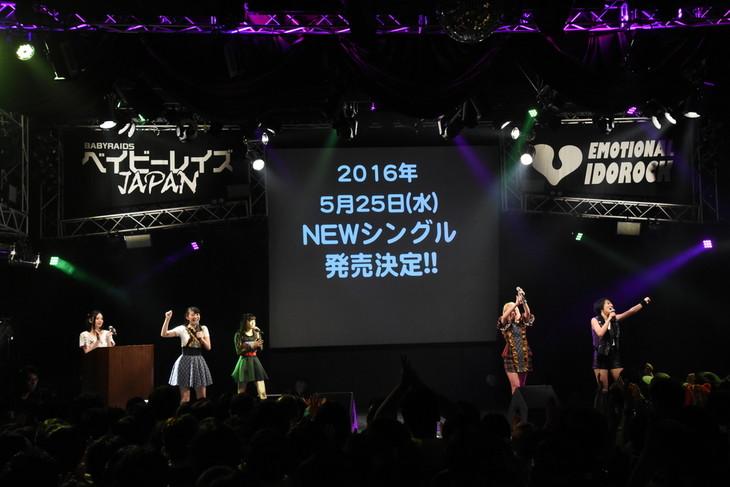 ワンマンライブにてニューシングルリリースを発表するベイビーレイズJAPAN。(写真提供:南麻布ラボ株式会社)