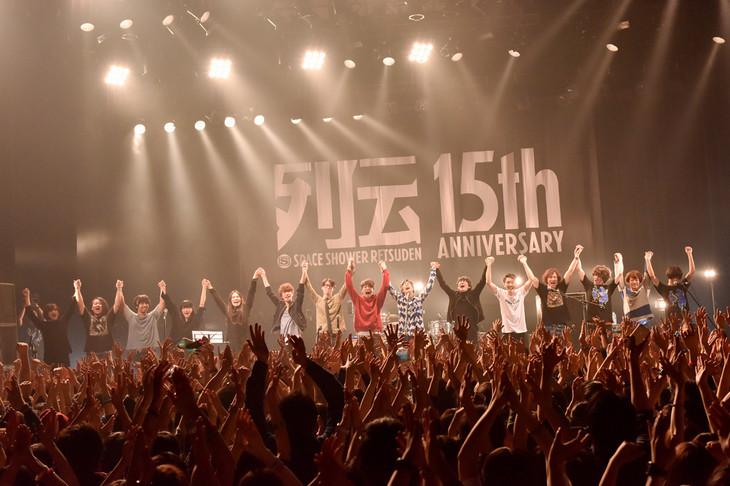 「スペースシャワー列伝15周年記念公演 JAPAN TOUR 2016 supported by uP!!!」東京・赤坂BLITZ公演アンコールの様子。(撮影:古渓一道)