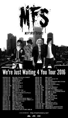 MY FIRST STORY「We're Just Waiting 4 You Tour 2016」フライヤー