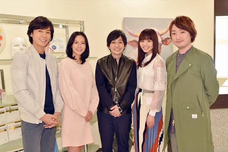 左より藤木直人、中谷美紀、水野良樹、吉岡聖恵、山下穂尊。 (c)TBS