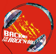 GRAND FAMILY ORCHSTRA「BACK TO THE ROCK'N ROLL」ジャケット
