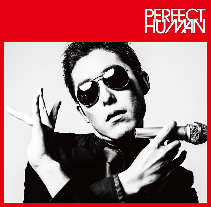 RADIO FISH「PERFECT HUMAN」Type-Bジャケット