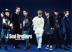 「ワッツイン」2016年4月号より、三代目 J Soul Brothers from EXILE TRIBEの誌面。