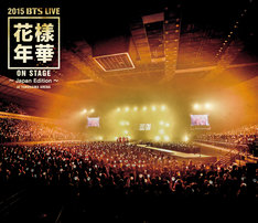 防弾少年団「2015 BTS LIVE <花様年華 on stage> ~Japan Edition~ at YOKOHAMA ARENA」Blu-rayジャケット