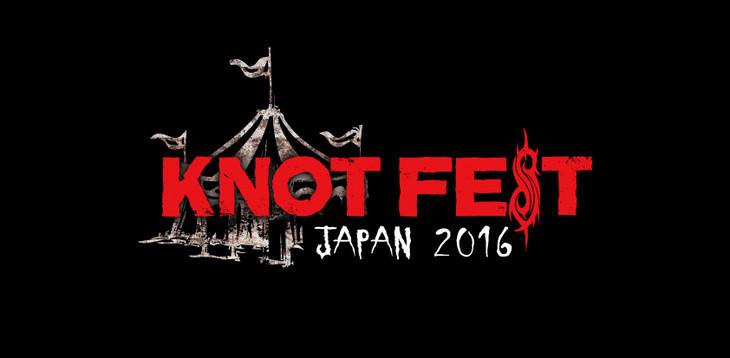 「KNOTFEST JAPAN 2016」ロゴ