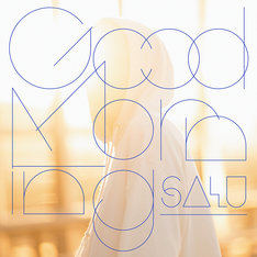 SALU「Good Morning」ジャケット