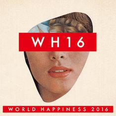 「WORLD HAPPINESS 2016 夢の島 THE LAST」ビジュアル