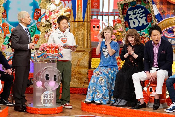 「ダウンタウンDX」3月17日放送回のワンシーン。 (c)読売テレビ