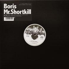 Boris「Mr.Shortkill」ジャケット