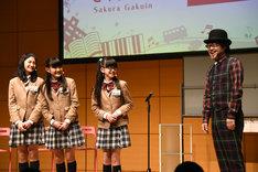 左から岡田愛、麻生真彩、吉田爽葉香、倉本美津留校長。