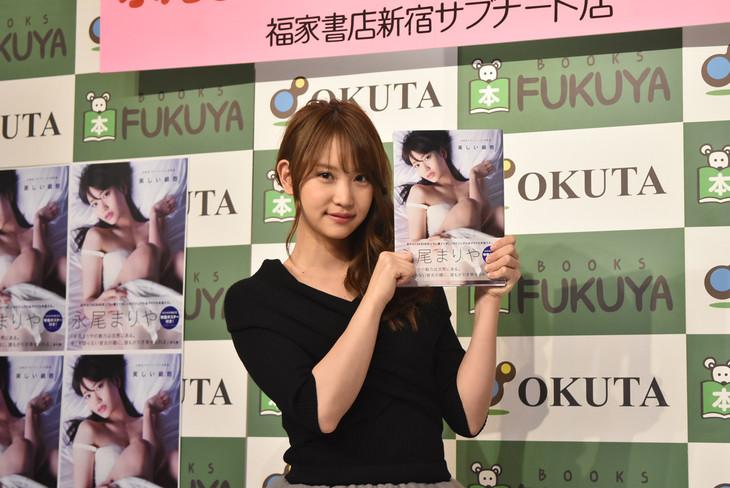 永尾まりや: AKB48永尾まりや、写真集アピール「全部美しい」