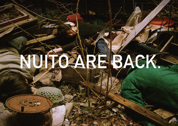 「NUITO ARE BACK.」メインビジュアル