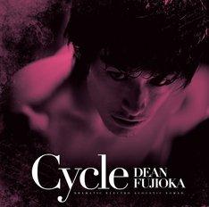 ディーン・フジオカ「Cycle」ジャケット