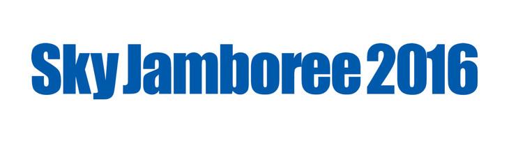 「Sky Jamboree2016」ロゴ