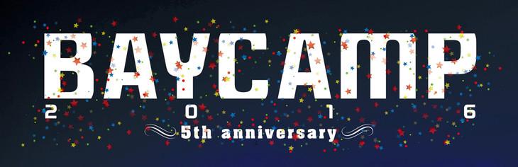 「BAYCAMP2016」ロゴ
