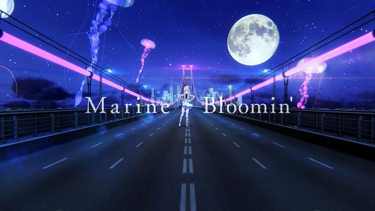 「Marine Bloomin'」ミュージックビデオのワンシーン。