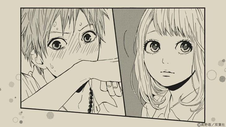 「コブクロ『未来』 コミックス『orange』ver.2」のワンシーン。(c)高野苺 / 双葉社