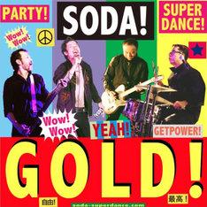 SODA!「GOLD!」ジャケット