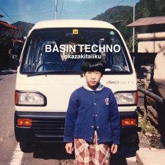 岡崎体育「BASIN TECHNO」初回限定盤ジャケット