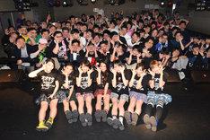 大阪第1部の記念撮影の様子。