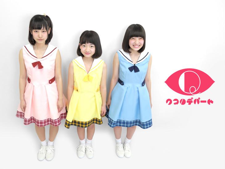 クマリデパート。左から優雨ナコ、羽井リサコ、早桜ニコ。