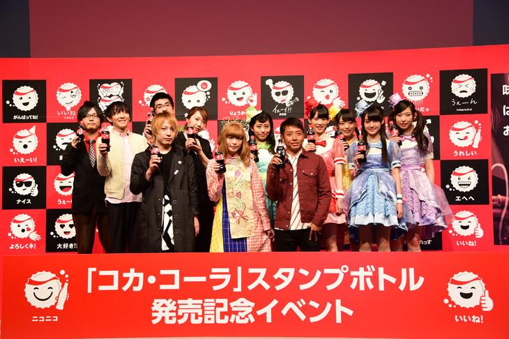「『コカ・コーラ』スタンプボトル発売記念イベント」登壇者