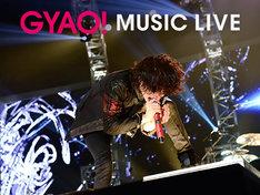 ONE OK ROCK、GYAO! MUSIC LIVE配信告知。