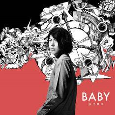 谷口貴洋「BABY」ジャケット