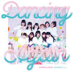 STEREO JAPAN「Dancing Again」ジャケット