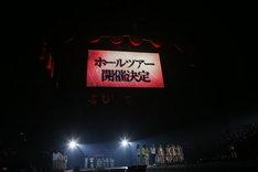 「HKT48 春のライブツアー ~サシコ・ド・ソレイユ2016~」ファイナル公演の様子。(c)AKS