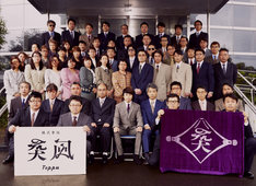 「株式会社 突風」イメージ写真