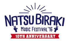 「夏びらきMUSIC FESTIVAL'16 ~10th Anniversary~」ロゴ