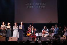4月8日に東京・赤坂BLITZで行われた「羊毛とおはなの日」の様子。