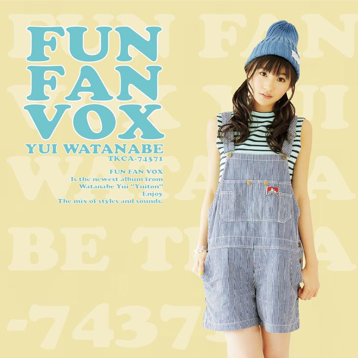 渡部優衣「FUN FAN VOX」初回限定盤ジャケット