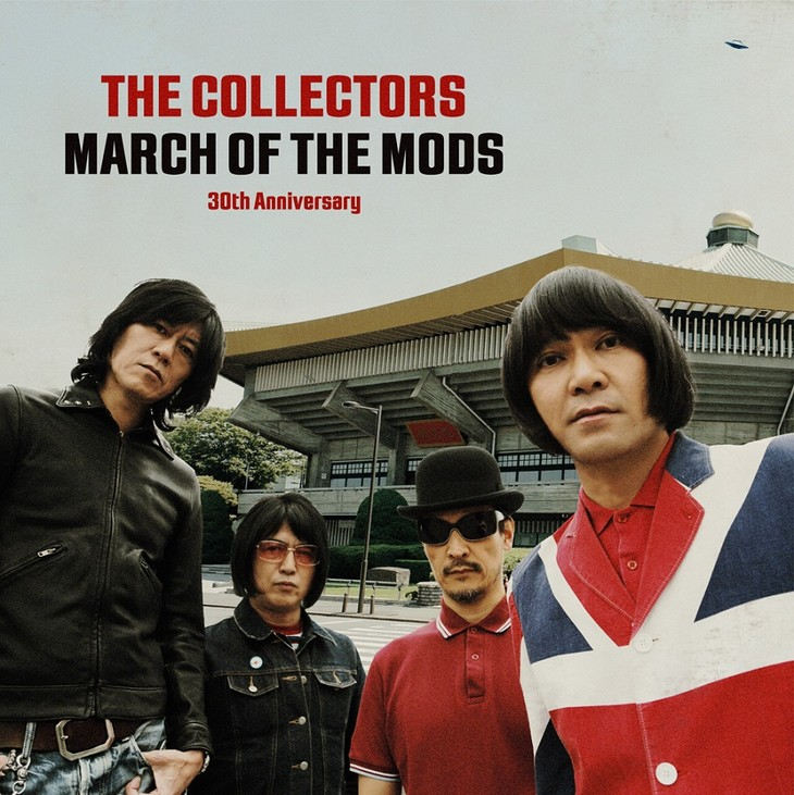 """「THE COLLECTORS """"MARCH OF THE MODS"""" 30th Anniversary」ビジュアル"""