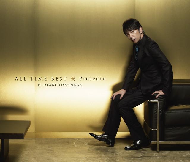徳永英明「ALL TIME BEST Presence」通常盤ジャケット