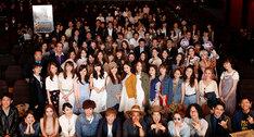 音霊 OTODAMA SEA STUDIOのレセプションパーティの様子。(写真提供:エイベックス)