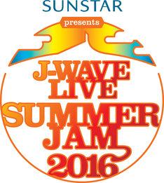 「SUNSTAR presents J-WAVE LIVE SUMMER JAM 2016」ロゴ