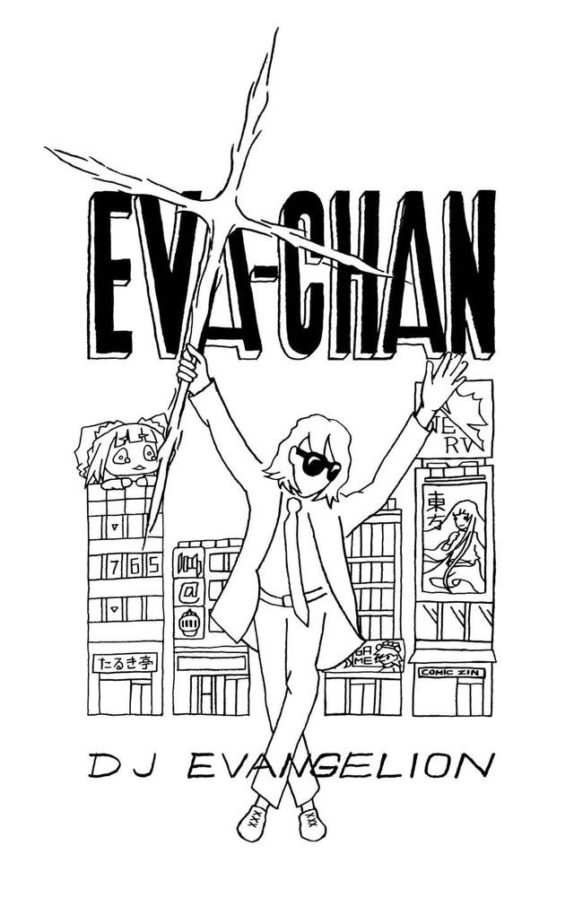 DJ EVANGELION
