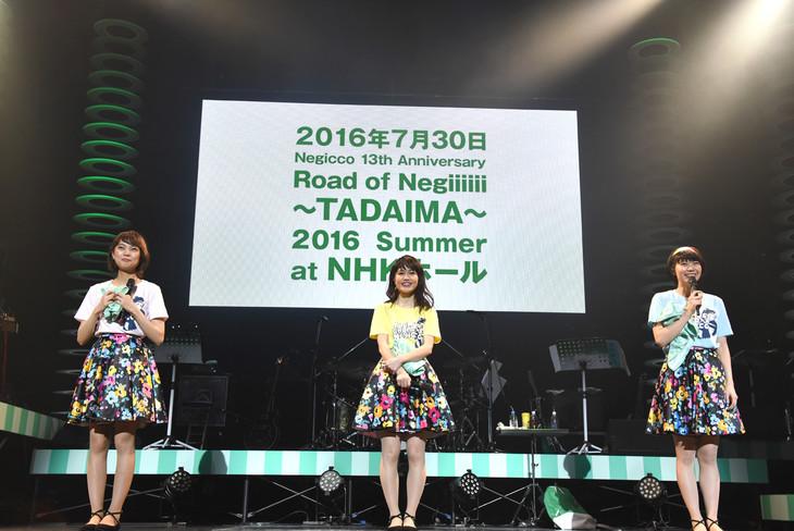 """本日4月27日に東京・中野サンプラザホールで行われた「Negicco Second Tour """"The Music Band of Negicco"""" supported byサトウ食品」の様子。"""